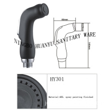 Adjustable Spray Shower Head Shattaf (HY301)