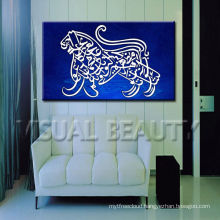 Tiger Blue Islamic Painting Calligraphy