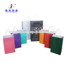 Customized!Paper Shoe Bag,XX-PB20150820-1