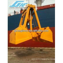 Godet de protection à clapet à distance à distance de 12 cmB pour la livraison de matériel en vrac