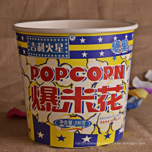 32oz, 46oz, 64oz, 85oz Disposable Paper Popcorn Cup