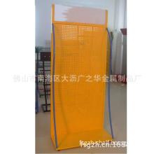 Perfume Product Display Rack (GZH-161)