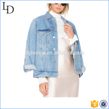 China direct factory denim jacket women oversize style jeans jacket