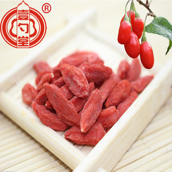 Organic Yishaotang Goji Berries Wolfberry Fruit