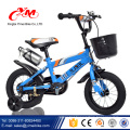 2017 nice 12 inch steel frame kids girls bikes/freestyle mini cycle for child/cheap China wholesale child bicycle price