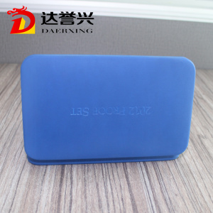 Square Shaped Good Looking Blue Gift Box