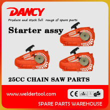 25cc chainsaw parts recoil starter assembly