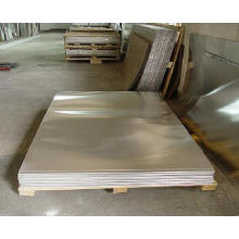Aluminum sheet hot selling China wholesale metal prices