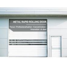 Metal spiral hard aluminum high speed door