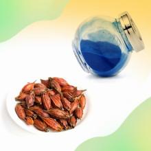 Порошок экстракта гардении по низкой цене Gardenia Blue Powder