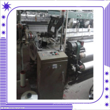 Second 150cm Textile Loom