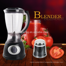 New Design Wholesale Price Best Quality 1.5L PS Or PC Jar 2 Speeds 2 In 1 Electric Blender
