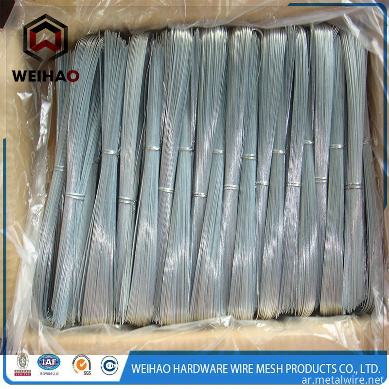 galvanized cut wire 222