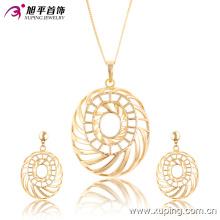 63668 xuping schmuckherstellung liefert billige mode 18 karat gold ohrring und anhänger saudi-arabien schmuck-sets