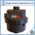 Wet Type Plastic Body Volumetric Water Meter (LXH-15S)