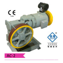 400KG AC-2 GEARED LIFT MOTOR TRACTION MACHINE