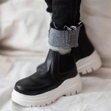 BJD Black Sport Shoes Botas para muñeca MSD / 70cm
