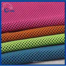 New Design Best Selling Cool Towels for Sports (QHSE8909)