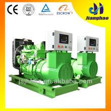 Kleine Generation 15KW / 18.75KVA Dieselgeneration
