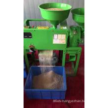 Small Mini Automatic Huller Rice Mill Machine