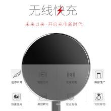 Беспроводное зарядное устройство Icheckey Fast Qi 2017, ультра тонкое алюминиевое беспроводное зарядное устройство для мобильного телефона
