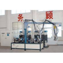 Multi-Components High Pressure Foaming Machine (Foaming Machine)