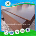 WBP Glue Waterproof Formwork For Outdoor Construction