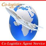 air shipping to COSTA RICA from SHANGHAI CHINA--------Katelyn (Skype:colsales07)