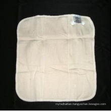 """Infant"" Bum Pad-Bum Baby Diaper Products"