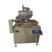 Automatic Single Color Insole Screen Printing Machine