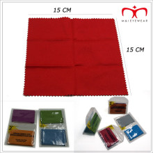 2pk Eyeglass Cleaning Cloth (PJB1)