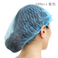 SMS Nonwoven Disposable PP Cap for Doctor