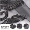 Material neto neto del bordado decorativo de la venta caliente para los vestidos