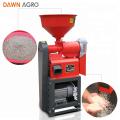 DAWN AGRO Машина для измельчения рисовой мельницы для домашнего использования