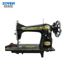High Quality Knitting Machines Competitive Price Embroidery Sewing