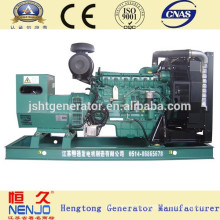 Best Sale 180kva VOLVO 1500RPM Power Diesel Generator
