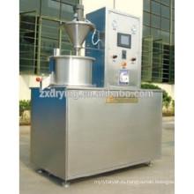 BZJ центробежный гранулятор / устройство для нанесения покрытий