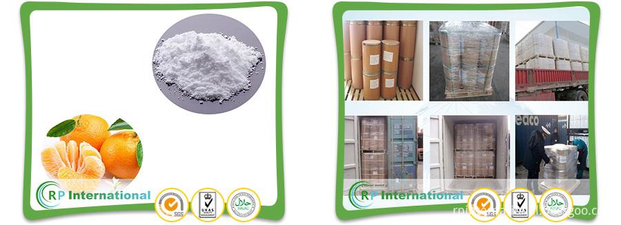 Inositol Powder Price