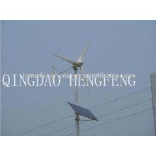 wind and solar hybrid system street LED light 300w