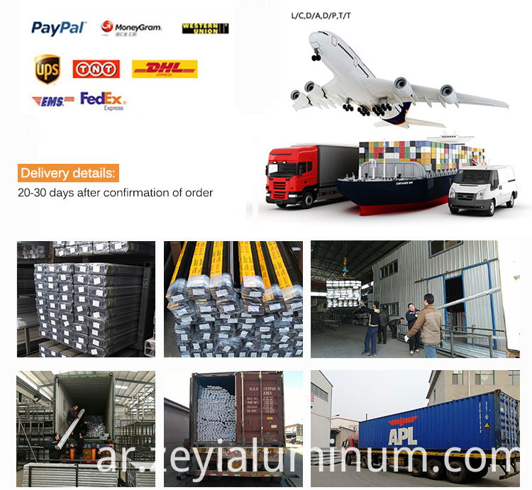Aluminum Profile Packing And Transportation