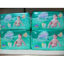 Baby Wizard Cloth Diaper (BDM68)