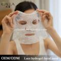 2016 neue Gesichtsmaske Spitzen Kollagen Gesichtsblatt