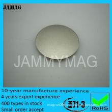 D12H2 rare earth 12mm neodymium magnet