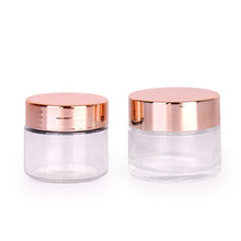 4oz Cosmetic Packaging Cylinder Glass Cream Jar with Rose Gold Lid