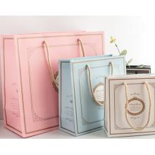 Simple Style Ivory Board Christmas Gift Paper Bags