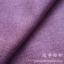 Tela lisa de Oxford de la tela 100% poliéster decoración de la materia textil del hogar