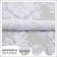 Oem designer doux décoratif blanc cordage allover broderie design