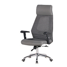 2016 Modern Mesh Office Chair Swivel Chair