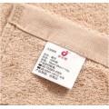 Canasin 5 звездочный отель полотенца 100% хлопок реактивной краски