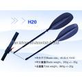 CC005 La paleta de fibra de carbono mini sup ajustable de mejor calidad, pala de kayak de carbono